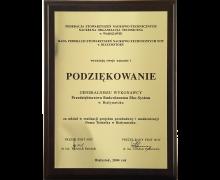 FSNT NOT, PODZIĘKOWANIE za przebudowę i modernizację Domu Technika w Białymstoku