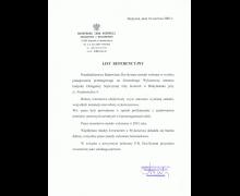 NAJWYŻSZA IZBA KONTROLI DELEGATURA w Białystoku