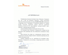 AMETHYST INVESTMENTS  Sp. z o.o., Warszawa